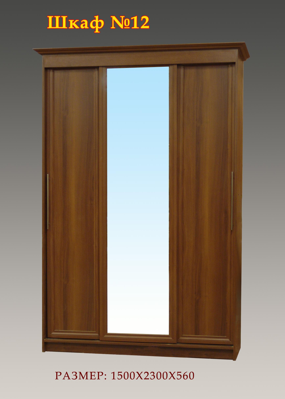 Шкаф 12 - мебель из сосны.