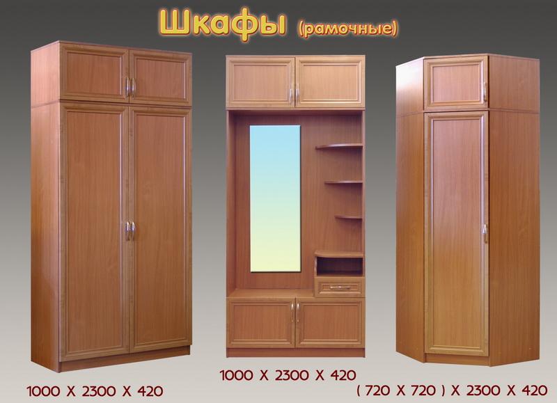 Авито изготовление шкафов, комодов и стеллажей в брянске, ку.