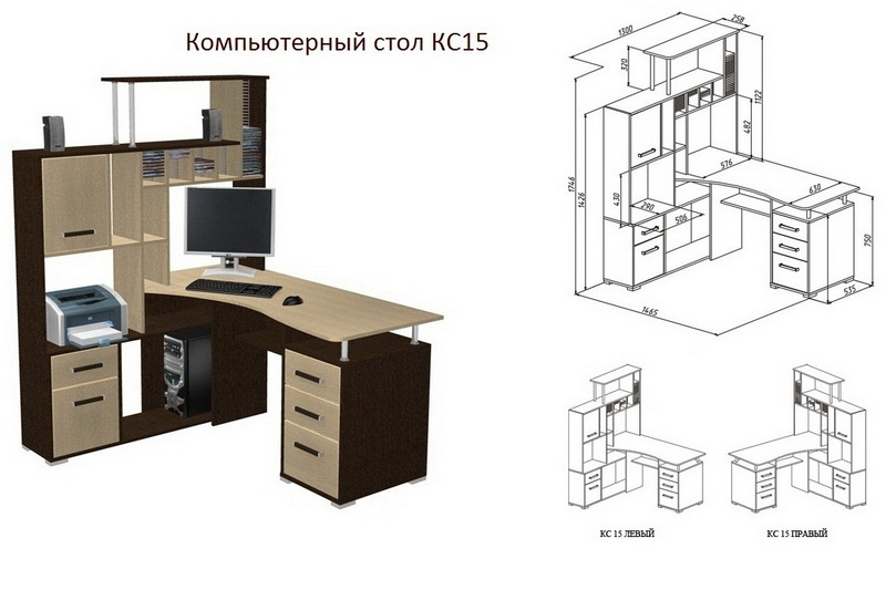 Стол компьютерный кс 15 - продажа мебели из массива сосны и .